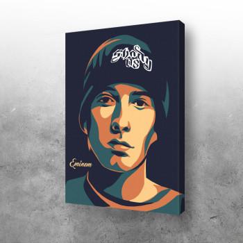 Eminem Retro